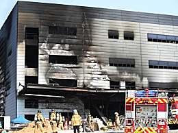 韩国大火致38死