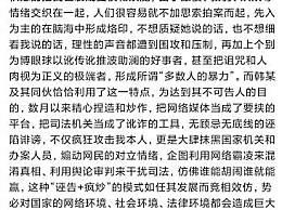 鲍毓明发文十问涉事女孩