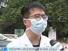 武汉8万余名医护五一坚守岗位