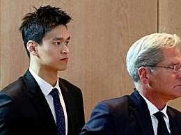 孙杨就禁赛上诉 孙杨职业生涯会就此结束吗