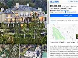马斯克出售4000万美元豪宅