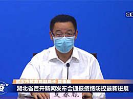武汉将适当缩短暑假 采取两个延长一个缩短措施