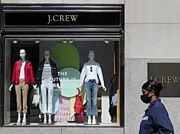 J.Crew申请破产保护 美国服装业收入整体下降约52%