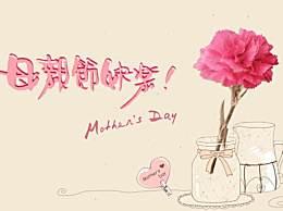 母亲节贺卡祝福语怎么写?母亲节祝福语精选100条句子
