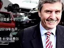 """全球超百家车厂停产 全球汽车业""""挂倒挡""""形势堪忧"""