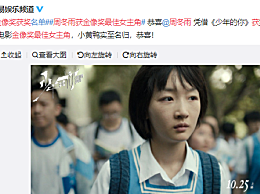 香港电影金像奖获奖名单公布