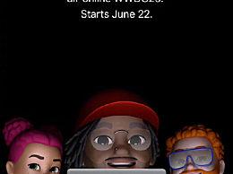 苹果6月22日在线举办全球开发者大会