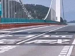 虎门大桥仍振动