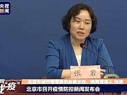 北京提倡家庭使用两桶一袋