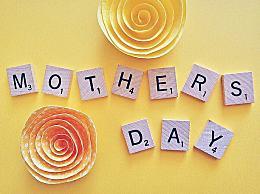 母亲节送妈妈什么礼物最实用