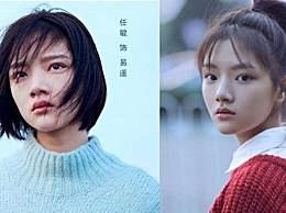 赵徽柔扮演者任敏个人资料作品简介