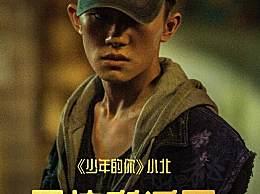 第39届香港电影金像奖线上公布奖项