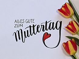 今年母亲节是几月几日?母亲节起源于哪个国家?