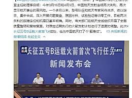 中国航天回应失利
