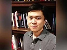 警方回应华裔教授家中遇害 涉及亲密伴侣的长期争端
