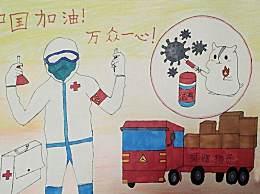 疫情下的护士节手抄报绘画图片 不忘初心护士节演讲稿范文