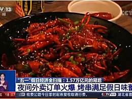 五一前3天上海吃掉24万只小龙虾