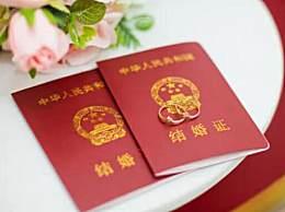 多地明确520和521婚姻登记需预约