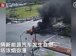杭州5天发生11起汽车自燃