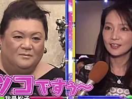 日本美女社长1亿日元豪宅