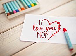 2020母亲节贺卡祝福语大全