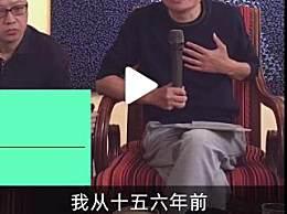 马云称没想过为赚钱做阿里 相信只要做对了一定能赚钱