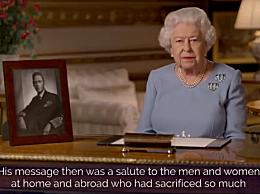 英国女王发表讲话