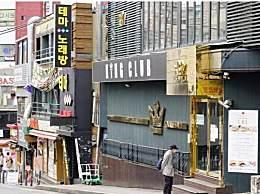 韩国夜店集体感染事件已致79人确诊