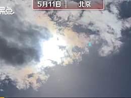 北京上空再现七彩祥云
