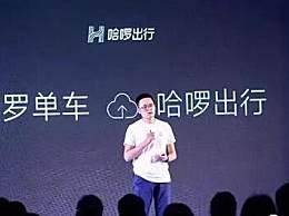 哈��杨磊被限消费 哈��杨磊为什么被限制消费