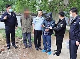 男子22年前奸杀13岁女孩被抓