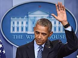 奥巴马批评特朗普