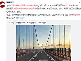 虎门大桥悬索桥通过结构安全评估