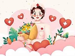 2020护士节祝福朋友圈说说文案 致敬白衣天使的句子