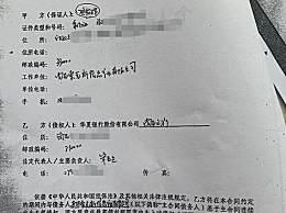 被贷款2239万男子拟起诉华夏银行