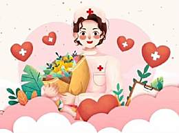 512国际护士节是怎么来的?设立护士节有何意义