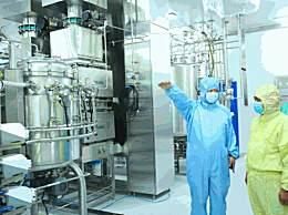 中国建成全球最大新冠疫苗生产车间 量产后年产能达1亿剂