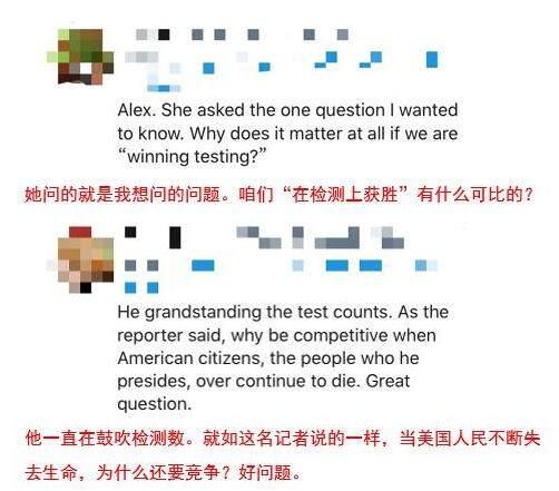 """特朗普崩溃了?""""去问中国""""速登上美国社交媒体热搜榜"""