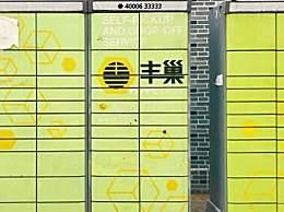广东规定未经同意快件进柜可追偿