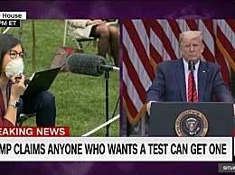 """美媒称美国抗疫成国家批准的屠 杀 纽约时报广场出现""""特朗普死亡"""