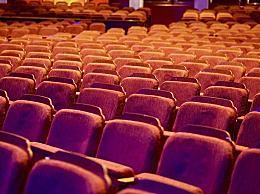 江苏剧院网吧等场所恢复开放 有这些要求