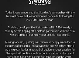NBA更换官方比赛用球 威尔胜将成为NBA新的比赛官方用球