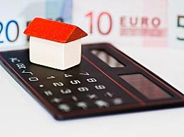 贷款买房需要看征信吗?个人征信不好有什么影响