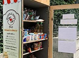 泰国街头食物分享柜