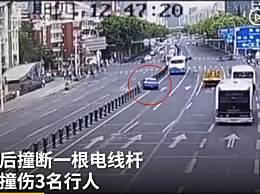 75岁老人开保时捷撞伤3行人