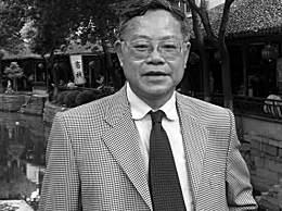 著名作家叶永烈去世 叶永烈个人资料生平作品简介