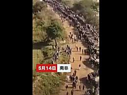 南非数千人排队领救济食物 有民众称,生活很艰难,只有饥饿