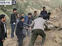 陕西子洲发生山体崩塌 遇难者是一对六旬夫妇