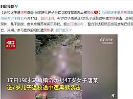 四川江油黑熊咬死3村民