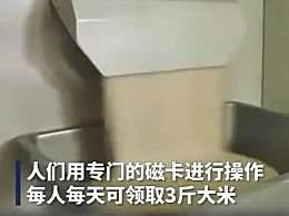 ATM机里取大米 ATM机为什么能取大米